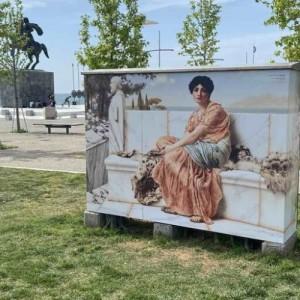 Ανοιχτή πρόσκληση σε νέους καλλιτέχνες της Θεσσαλονίκης για την αισθητική αναβάθμιση των ΚΑΦΑΟ