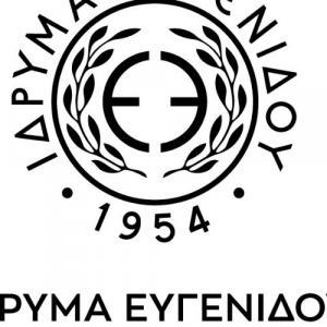 Προκηρύξεις υποτροφιών Ιδρύματος Ευγενίδου Ακαδημαϊκού Έτους 2021-2022