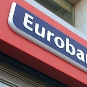 Αναπροσαρμογή επιτοκίων από την Eurobank