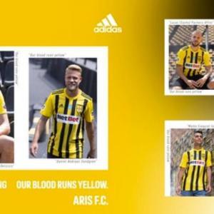 H νέα εντός έδρας εμφάνιση της ΠΑΕ ΑΡΗΣ για την αγωνιστική περίοδο 2021/22, με την υπογραφή της adidas