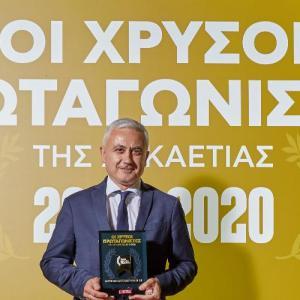 Metron - Οι «Χρυσοί» Ανελκυστήρες της Ελληνικής Οικονομίας 2010-2020