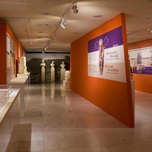Αρχαιολογικό Μουσείο Θεσσαλονίκης - Θεματική ξενάγηση