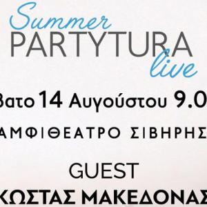 Summer Partytura Live – Guest Κώστας Μακεδόνας