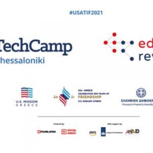Δράσεις TechCamp Thessaloniki και Education Revolution Conference στην 85η ΔΕΘ