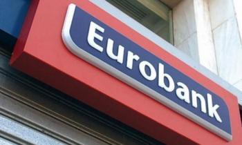 Νέα υπηρεσία «Eurobank Payment Initiation»