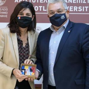 Συνάντηση του Πρύτανη του ΑΠΘ με τη Γενική Πρόξενο της Γαλλίας στη Θεσσαλονίκη