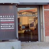 Μουσείο Φωτογραφίας Θεσσαλονίκης © goTHESS.gr