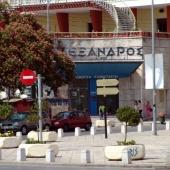 Αλέξανδρος κινηματοθέατρο © goTHESS.gr