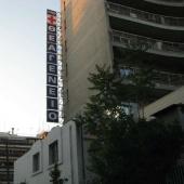 Θεαγένειο Νοσοκομείο © goTHESS.gr
