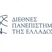 Διεθνές Πανεπιστήμιο Ελλάδος (ΔΙΠΑΕ)