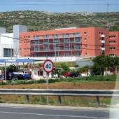 424 Στρατιωτικό Νοσοκομείο  © goTHESS.gr