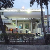 Ιπποκράτειο Νοσοκομείο © goTHESS.gr