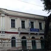 19ο Γυμνάσιο - Λύκειο Θεσσαλονίκης