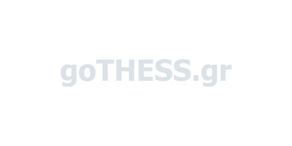 ΑΠΘ: Εκπόνηση Διδακτορικής Διατριβής στο Τμήμα Μηχανικών Χωροταξίας & Ανάπτυξης