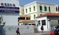 """Εκ παραδρομής η προσθήκη του νοσοκομείου """"Γεννηματάς Θεσσαλονίκης"""" στο Υπερταμείο"""