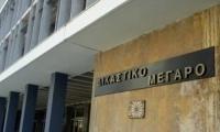 Το ..βρεγμένο αρχείο του Πρωτοδικείου Θεσσαλονίκης