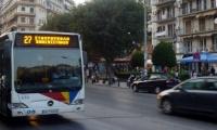 Νεαρή κοπέλα τραυματίστηκε μέσα σε λεωφορείο του ΟΑΣΘ