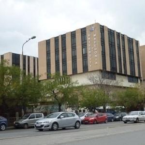 Αναβάθμιση των υποδομών και του εξοπλισμού του Πανεπιστημίου Μακεδονίας