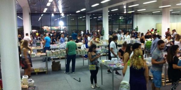 Bazaar Βιβλίου στην κεντρική πύλη της ΔΕΘ με μεγάλες εκπτώσεις