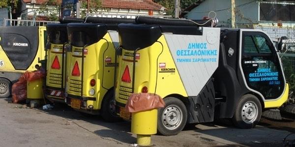 Κινητοποίηση εργαζομένων στη καθαριότητα