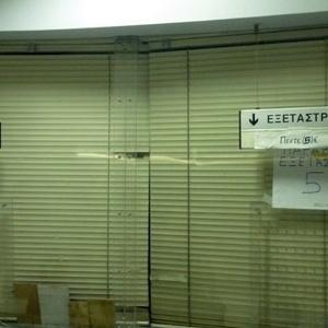 Κρούσματα της νόσου Kawasaki σε νοσοκομεία της Αθήνας και της Θεσσαλονίκης