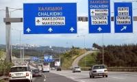 Eργασίες συντήρησης στην Περιφερειακή Οδό Θεσσαλονίκης