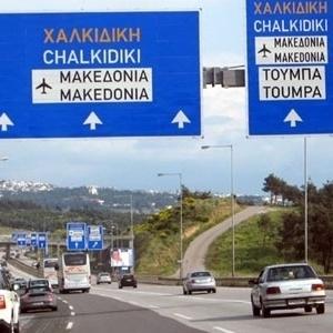 Εργασίες  τοποθέτησης μεταλλικών στηθαίων  στην Περιφερειακή Οδό Θεσσαλονίκης