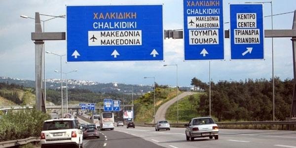 Σύγκρουση οχημάτων στην Περιφερειακή αυτή την ώρα