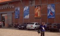 Προσλήψεις από το Φεστιβάλ Κινηματογράφου Θεσσαλονίκης