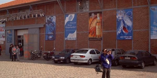 Το Φεστιβάλ Κινηματογράφου  στο δήμο Νεάπολης-Συκεών