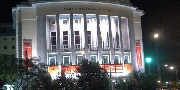 Χάλασαν τα ταμεία του Κρατικού Θεάτρου B.E.