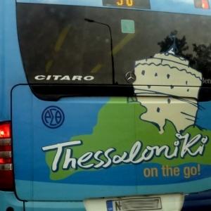 Επαναλειτουργεί η Πολιτιστική λεωφορειακή Γραμμή Νο 50