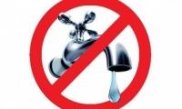 Έκτακτη διακοπή νερού στην Κοινότητα Βασιλικών