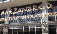 Στις 28 Οκτωβρίου  ο αγώνας του Άρη με τον Ολυμπιακό στο Αλεξάνδρειο