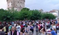 Δύο συγκεντρώσεις διαμαρτυρίας σήμερα στη Θεσσαλονίκη