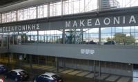 Περιστατικό σεξουαλικής παρενόχλησης σε πτήση από Θεσσαλονίκη για Αθήνα