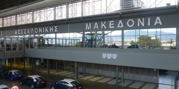 Κανονικά οι πτήσεις στο αεροδρόμιο Θεσσαλονίκης