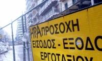 Κυκλοφοριακές ρυθμίσεις στην οδό Βενιζέλου λόγω εργασιών Μετρό