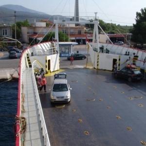 Προγραμματική Σύμβαση ΙΜΕΤ/ΕΚΕΤΑ και Υπουργείου Ναυτιλίας