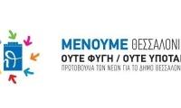 Η Ελλάδα σε ελεύθερη πτώση: Εθνομηδενισμός, κομματοκρατία, διχασμός