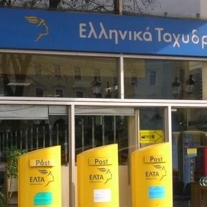 Απεργούν οι εργαζόμενοι στα ΕΛΤΑ Θεσσαλονίκης