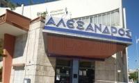 Ανοιχτό για διανυκτέρευση αστέγων το κινηματοθέατρο «Αλέξανδρος»
