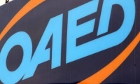ΟΑΕΔ:  Άνοιξε η ηλεκτρονική υποβολή αίτησης για  5.500 προσλήψεις