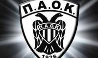 Με το ευρύ 4-0 κερδισε ο ΠΑΟΚ την Σιντ Τρούιντεν