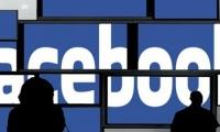 8,7 εκατ. φωτογραφίες παιδικού γυμνού και αποπλάνησης στο facebook