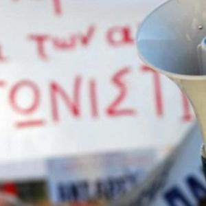 Πορεία διαμαρτυρίας για την κατάσταση στον ΟΑΣΘ πραγματοποιήθηκε στη Θεσσαλονίκη