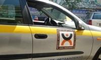 Εργα και ημέρες της Δημοτικής Αστυνομίας Θεσσαλονίκης