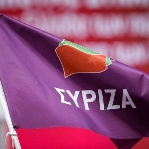 Συγκρότηση Τμήματος Κοινωνικής Αλληλεγγύης από τον ΣΥΡΙΖΑ