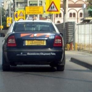 Θύμα κλοπής οδηγός ταξί στη Θεσσαλονίκη