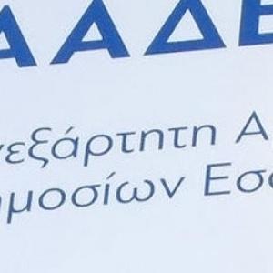 Το Επιχειρησιακό Σχέδιο της ΑΑΔΕ για τη φοροδιαφυγή δεν αποδίδει τα αναμενόμενα